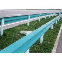公路护栏板的一般用量规格Q235防撞栏