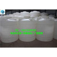 泸州装水的塑料桶子2立方食品级塑料罐子内江PE塑料水箱赛普塑业厂家直销