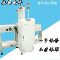 深圳市正善电子非标定制SMT自动上板机