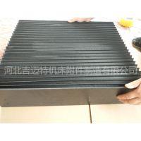 吉迈特供应雕刻机专用风琴防尘罩 柔性伸缩风琴护罩 阻燃风琴防护罩价格