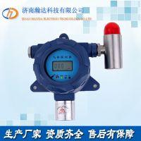 济南供应HD-T600点型可燃气体探测器 固定式工业气体检测仪器