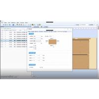 定制家具板材开料软件 排版优化软件