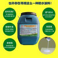 聚合物JS高分子防水涂料哪种好?广东广州选佳阳