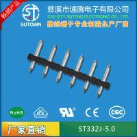 接线端子PCB螺钉式接线端子ST332J-5.0厂家直销环保