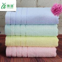 广州雅渲厂家直销竹纤维家用毛巾 礼品毛巾批发