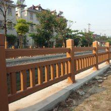 水泥假木栏杆,仿树皮护栏,混凝土预制品,成都栏杆