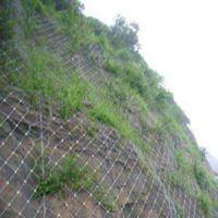 供甘肃边坡防护网和兰州防护网