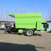 新型饲养机械撒料车 一人管理千头牛场饲喂车
