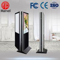 玛威尔42寸立式前后双屏广告机多屏高清广告机两面显示高清刷屏机