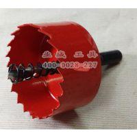 M42双金属开孔器铁板 灯孔开孔器16-200mm木工开孔器 扩孔器钻头