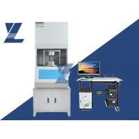 扬州中朗供应ZL-7002门尼粘度计