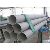 供应不锈钢工业管无缝管304等材质厂家直销