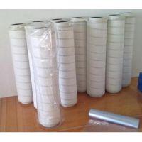 【艾诺威】厂家直销Pall/颇尔液压滤芯HC8900FKT39HNR