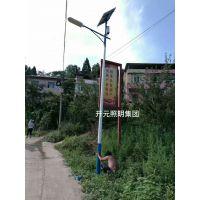 福建省福州市鼓楼区乡镇太阳能路灯多少钱