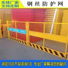 临边安全防护网 广州基坑护栏厂家 施工隔离栏 韶关护栏网定做