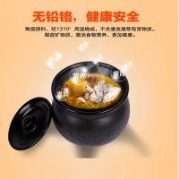 沙县小吃瓦罐350ML炖罐商用炖盅陶瓷煲汤燕窝隔水炖带盖工厂批发