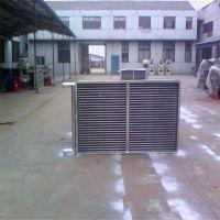 TL-山东德州鑫鼎新风空调机组表冷器生产厂家