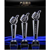 西安水晶加工厂 水晶奖杯 表彰水晶奖杯