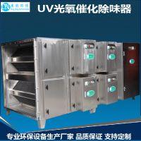 东能供应 UV光氧催化除味器 等离子净化环保设备 工业废气处理器30000风量
