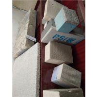现浇混凝土保温模板设备@海港区现浇混凝土保温模板设备市场价