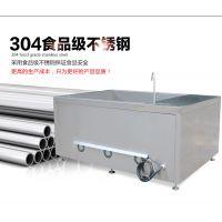 方宁大型电磁炸炉 工业电炸锅开滤框 食品厂大容量炸缸