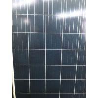 255瓦多晶组件价格13813174148太阳能光伏板供应商