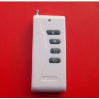 供应无线大功率四键遥控器(RCT1000-4)