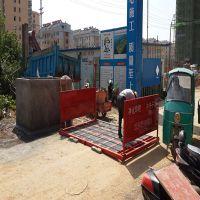 沃科渣土车自动洗车机多少钱