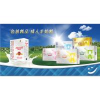 陕西凯达乳业会销中老年成人初乳配方羊乳粉羊奶粉OEM代加工