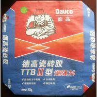 专业定制生产抹面砂浆阀口袋