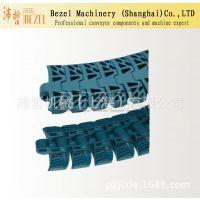 Bezel专业生产1050磁性转弯链 POM塑料多孔链板 上海专业输送厂家