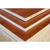 河南宏达木业光强牌实木多层橱柜板16厘