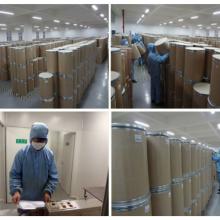 南京脱氢乙酸生产厂家 江苏脱氢乙酸价格