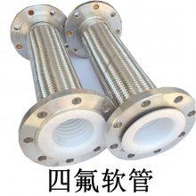 厂家直销Φ25导热油不锈钢金属软管