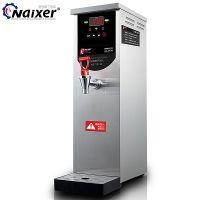 耐雪NX-50A步进式酒吧开水器