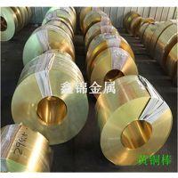 CDA519抗氧化锡青铜管 铜带最新价格 CDA519光亮锡青铜棒