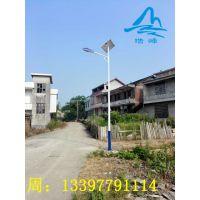 广西农村建设太阳能路灯厂家批发 百色LED路灯浩峰高质量保障 有保障 可定做