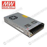 台湾明纬开关照明电源LRS-350-24 质保3年350W超薄型 MENANWELL