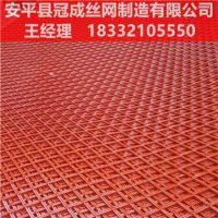 菱型建筑钢板网厂家直销脚踏建筑钢板网规格/冠成