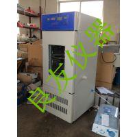 供应金坛良友HWHS-50恒温恒湿培养箱 小型恒温恒湿培养箱 恒温恒湿箱