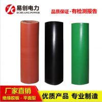 河北易创绝缘橡胶板密度 绝缘胶板标准 绝缘胶垫品牌