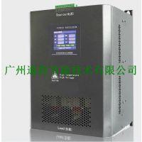 GGDZ-T-3075照明稳压节电器