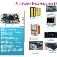 深圳市零启科技有限公司