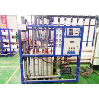 河北电子工业EDI超纯水设备生产加工
