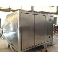 德州废气处理设备丨高能离子除臭设备供应
