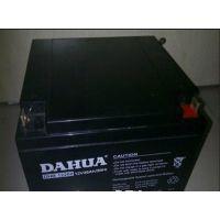 福建大华蓄电池DHB12650/12V65AH现货