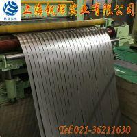 B35AH230硅钢片