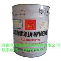 凤凰牌 E-44双酚A型环氧树脂 复合材料 环氧树脂厂家 河南地区