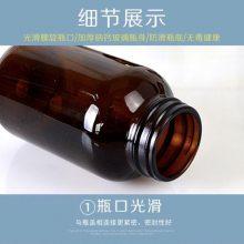 山东林都现货供应250毫升新款棕色广口瓶
