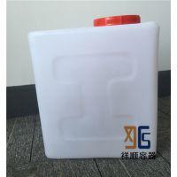 25升有盖子的小水箱 25L清洗车小水桶 25公斤滚塑方形桶